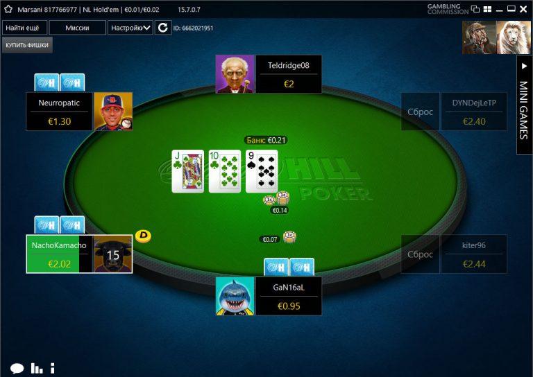 вильям хилл покер скачать