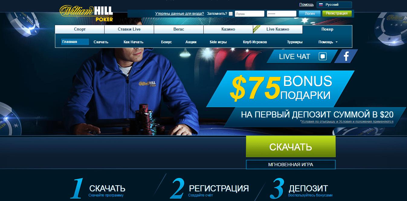 официальный сайт казино ставки на спорт бонус при регистрации