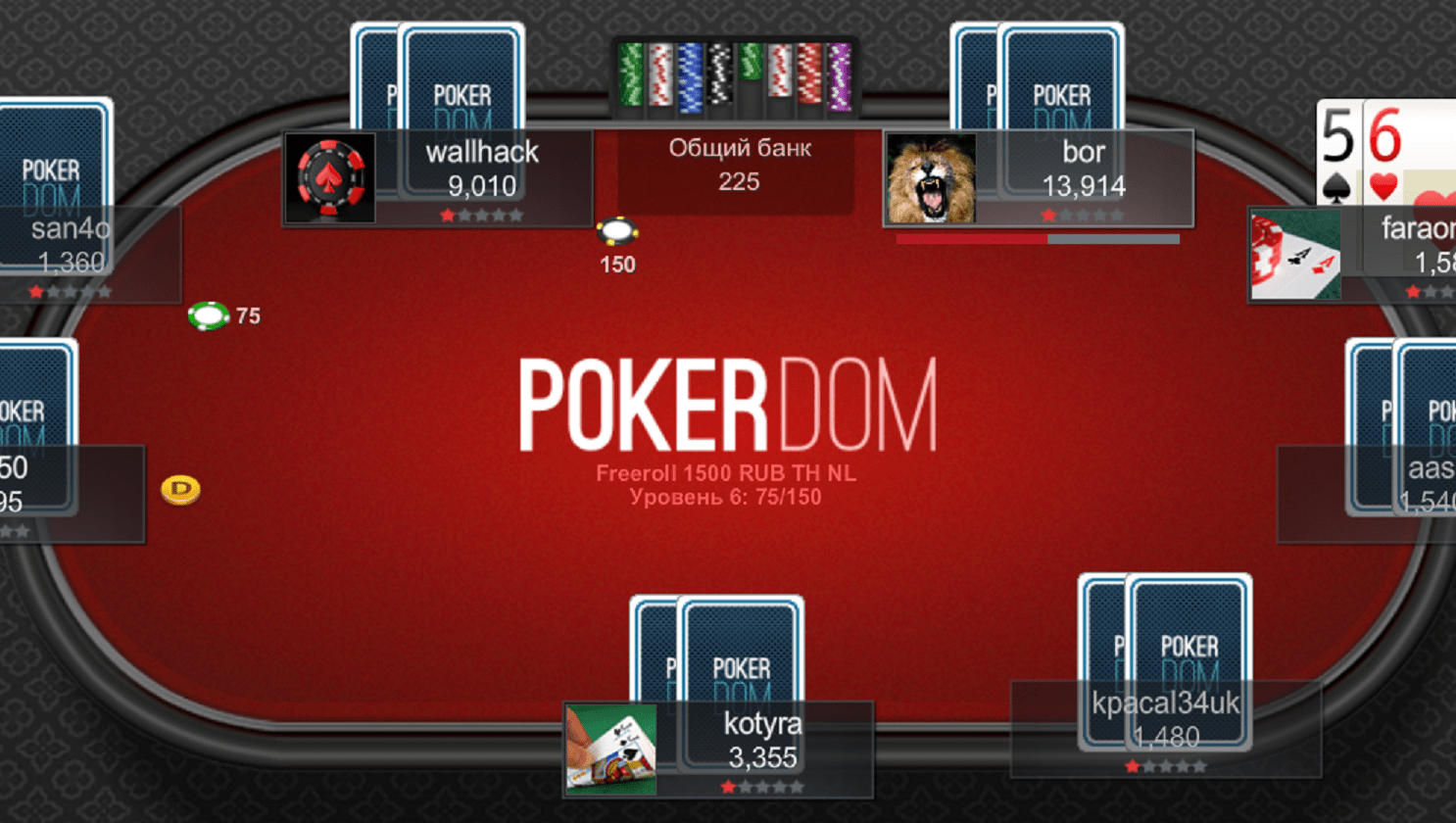 онлайн покер Покер Дом зеркало