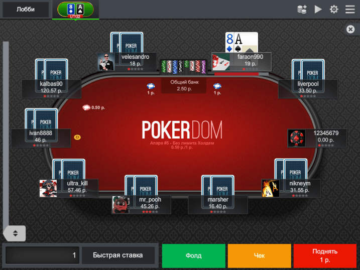 фото Онлайн покердом