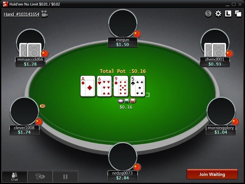Скачать бесплатно приложение покер