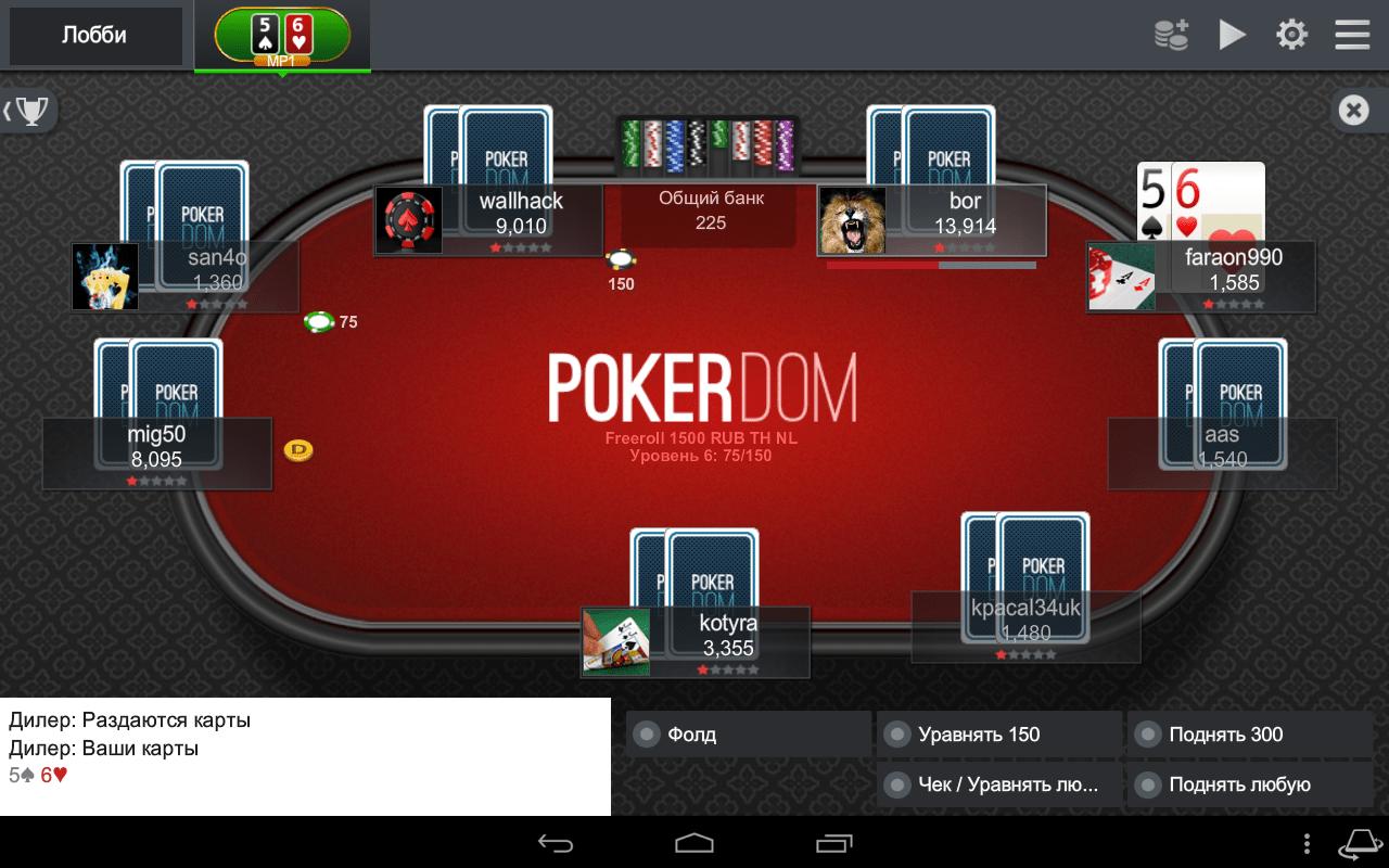 скачать 13-in-1 casino на андроид