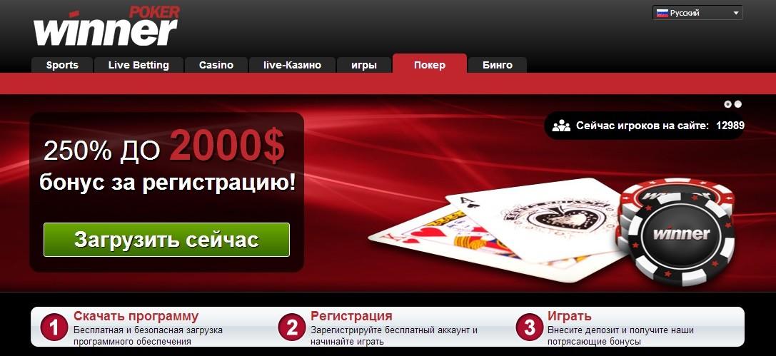 какие румы при регистрации в 2018 г. для игры в покер дают бездепозитный бонус