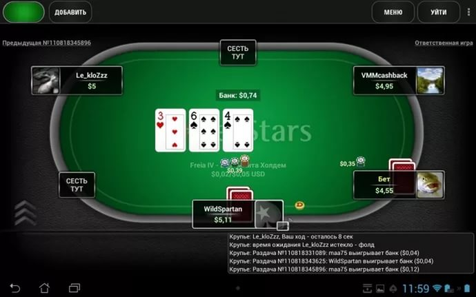 Покер старс онлайн нет online casino usa free bonus