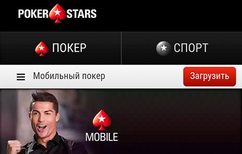 Eurobet poker mobile download
