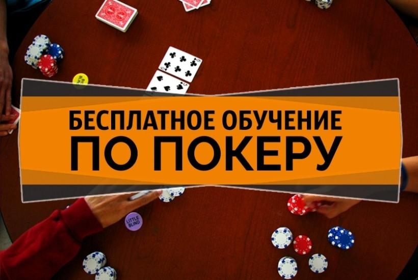 Игры казино описание