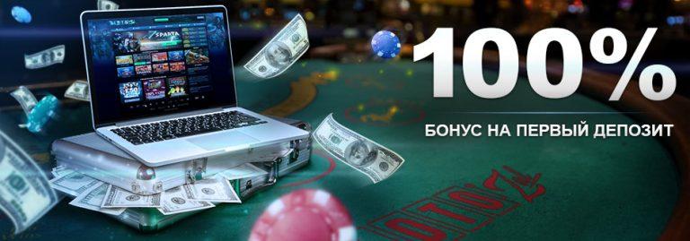 играть в казино за пополнения счета