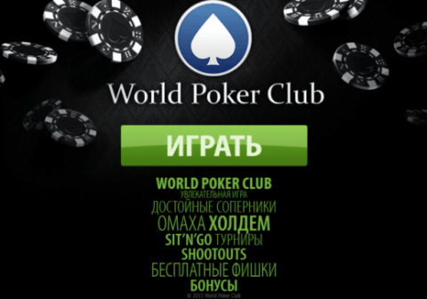 покера для онлайн силомер