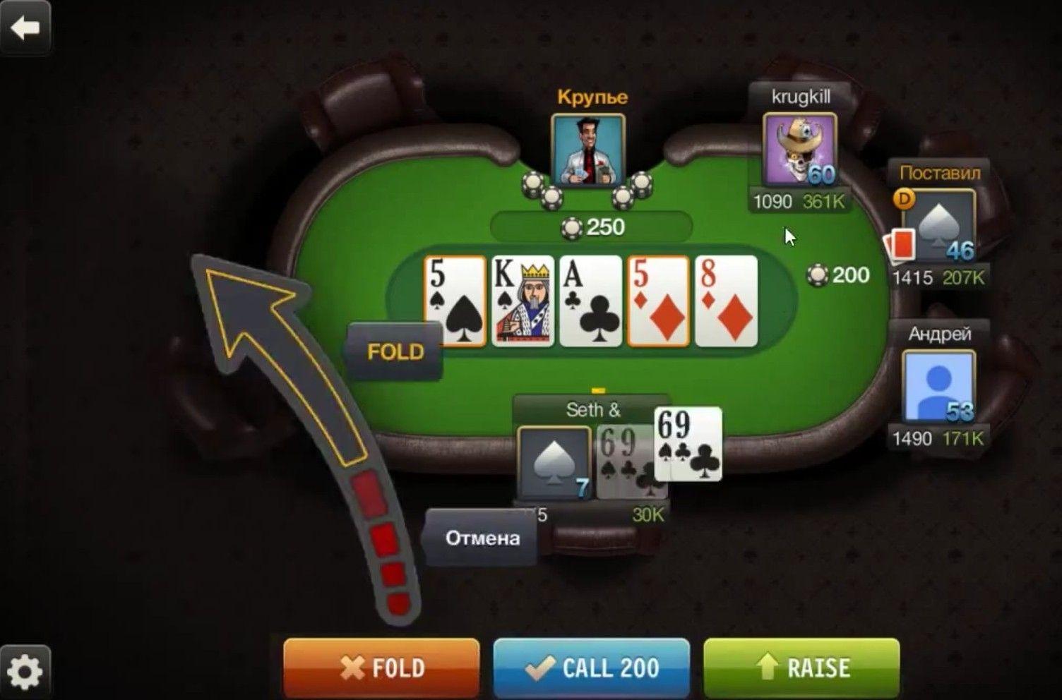 без регистрации мира покер