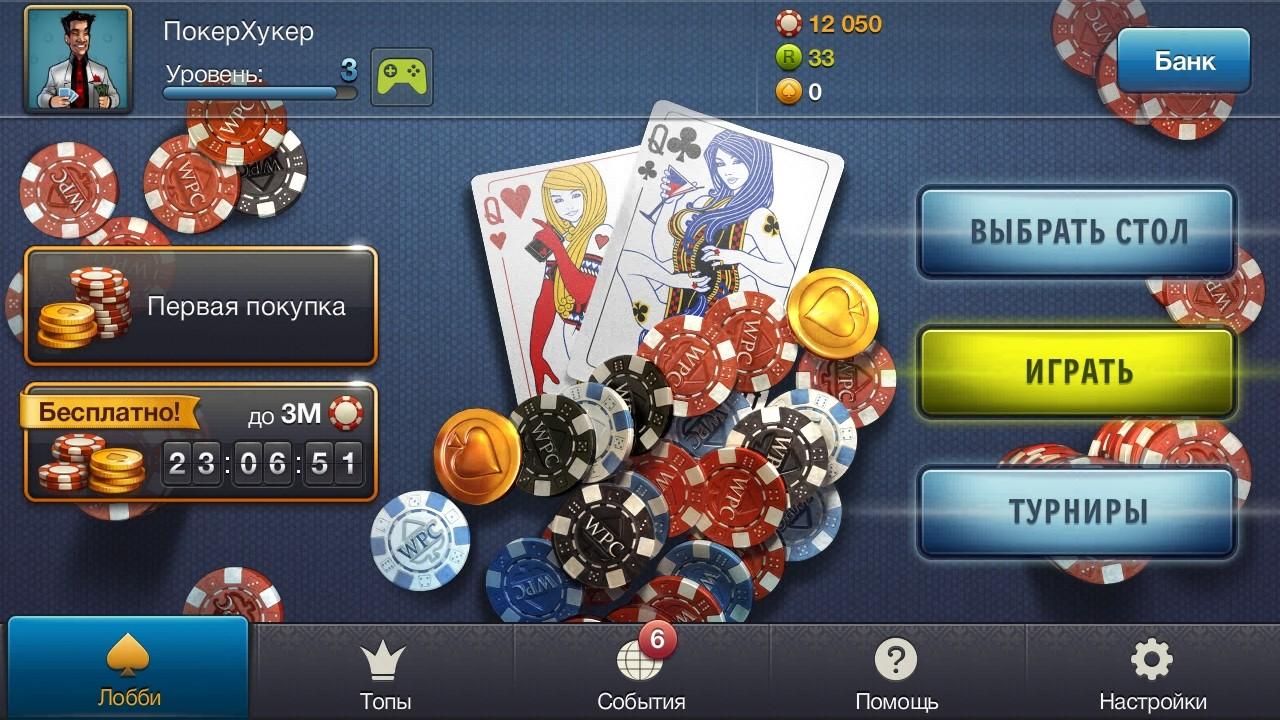 Игровые автоматы бесплатно елена казино играть