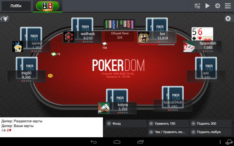 Скачать покер онлайн на русском языке на андроид играть в карт пасьянс солитер