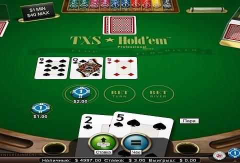 акции покер румов