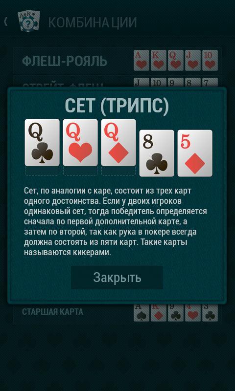 Читать казино рояль книга