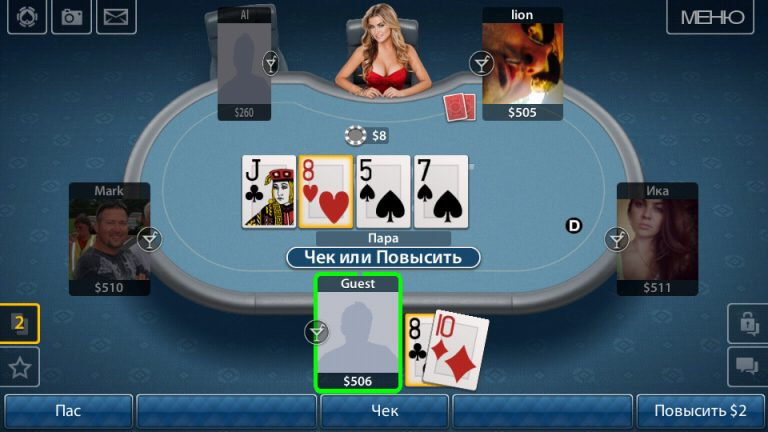 Trucchi poker texas