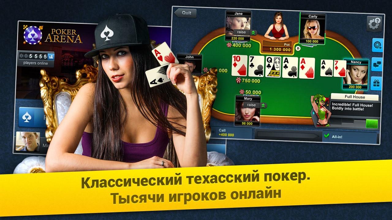 Бонд после казино рояль