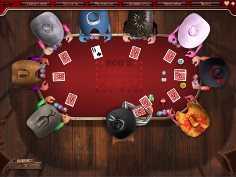 в бесплатно онлайн король 2 покера