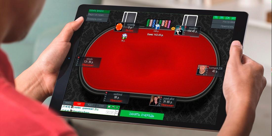 покердом покер