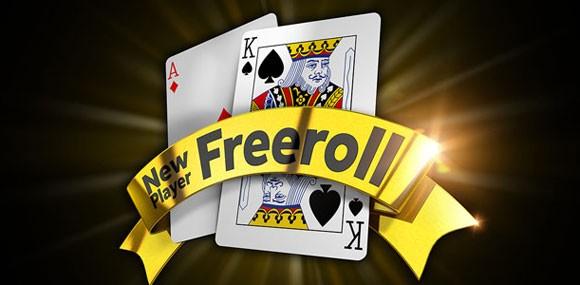 бесплатный покер с выводом денег без вложений