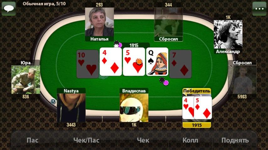 Покер shark i играть онлайн казино играть онлайн вход в игру