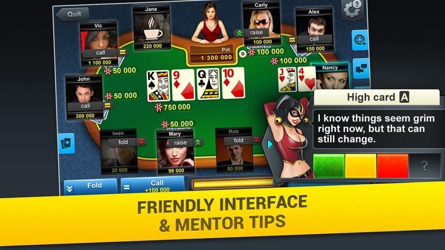 покер онлайн с реальными соперниками