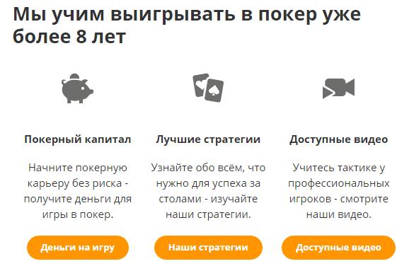Онлайн игровые 777 бесплатно аппараты