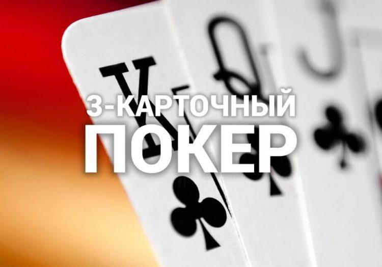 Чит на самп рп в казино