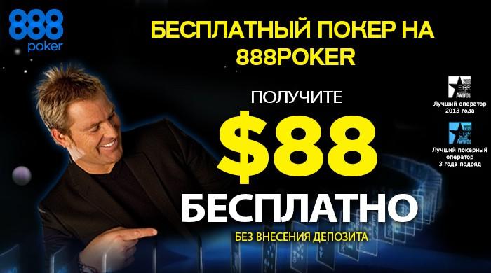 Реклама игровых автоматов