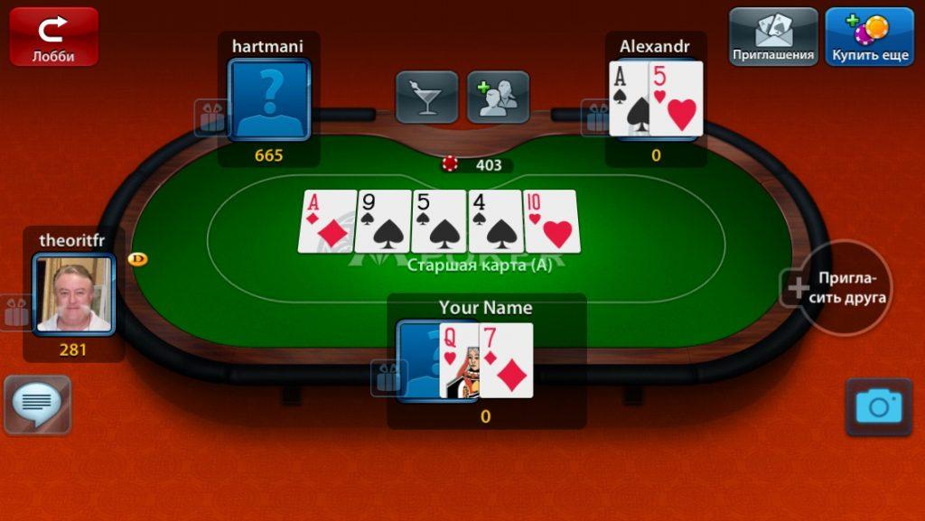 без онлайн играть в покер